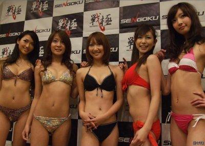 sengoku ring girls